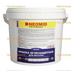 Огнезащитная краска для металла 150кг