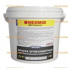 Огнезащитная краска для воздуховодов 150кг
