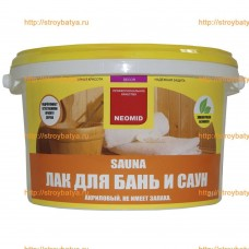 NEOMID Лак для бань и саун Sauna 2.5л