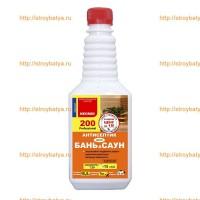 Антисептик для бань и саун Neomid 200 0.5л