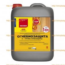 NEOMID 450 - огнебиозащитный пропиточный состав для внутренних и наружных работ 5кг