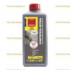 NEOMID 600 -очиститель бетона  и других минеральных поверхностей 0.5л