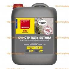 NEOMID 600 -очиститель бетона  и других минеральных поверхностей 10кг 1:1