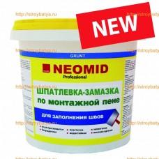 """""""Neomid шпатлевка-замазка""""для заделки швов по монтажной пене 1.4кг"""
