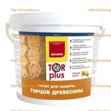 NEOMID TOR PLUS – состав для защиты торцов бревен, бруса и других крупногабаритных лесоматериалов 2.5л