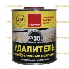 NEOMID Удалитель ЛКП PROFF  0.85кг